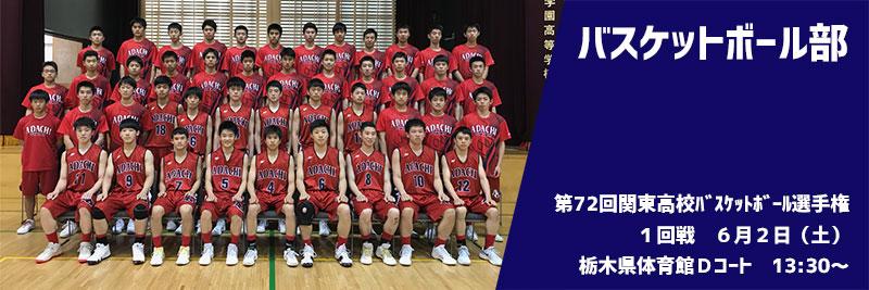 basketball_kanto00